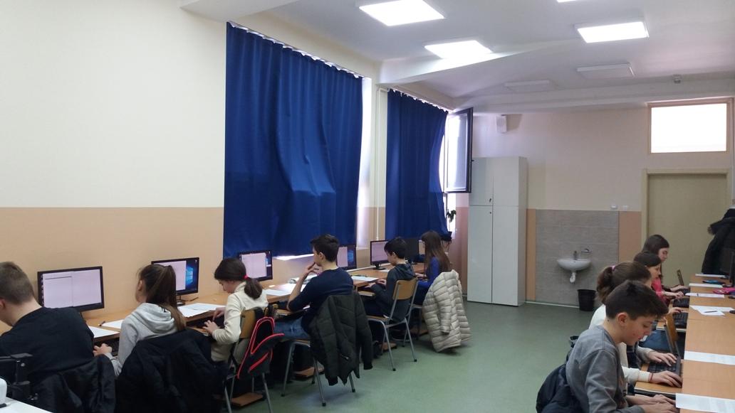 Општинско такмичење из информатике