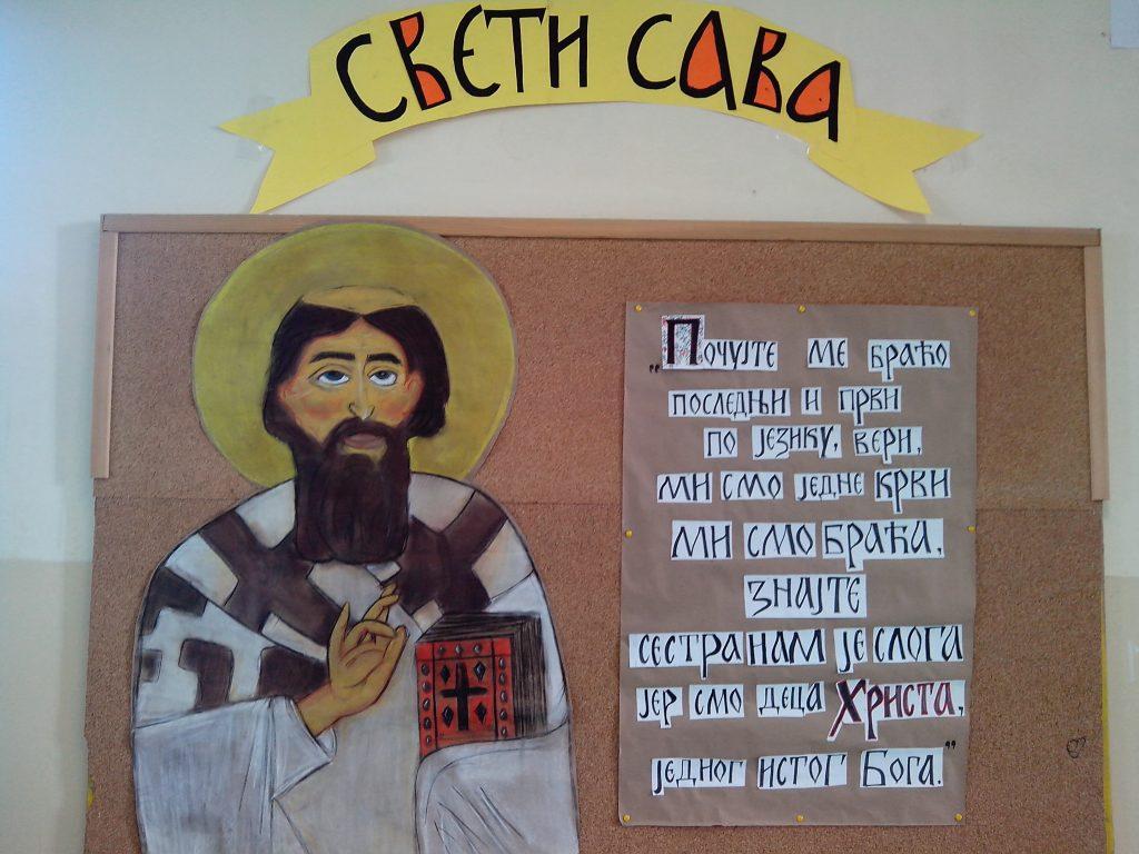 ШКОЛСКА СЛАВА – СВЕТИ САВА 2017/18.